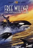 フリー・ウィリー2 [DVD]