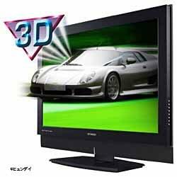 ヒュンダイ 46V型 E465S 地上・BS・110度CSチューナー内蔵 フルハイビジョン3D立体放送対応液晶テレビ
