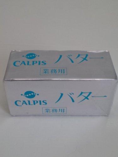 カルピス バター 食塩不使用450g 【特別お取寄せ】【冷蔵クール便】