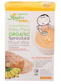 Brown Rice Cereal For Babies