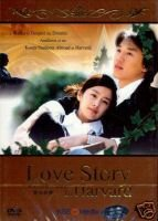 LOVE STORY IN HARVARD KOREAN DRAMA 9 DVDs with English Subtitles