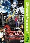 Grasshoppa! VOL.2 [DVD]