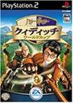 echange, troc Harry Potter: Quidditch World Cup[Import Japonais]