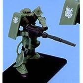 ガンダムコレクション5 量産型ザクII フェンリル隊 《ブラインドボックス》