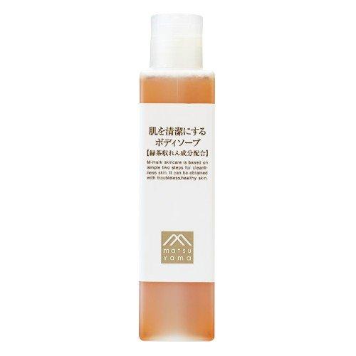 肌を清潔にする BS 240ml