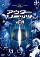 アウターリミッツ 1st Season VOL.4 [DVD]