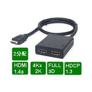 4Kテレビ+3D 対応ハイビジョンHDMI 2分配器[HSP0102-3D]保証,取説付き