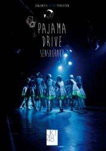 JKT48「パジャマドライブ」劇場公演<CD+DVD>日本向け特別盤