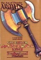 ファイアーエムブレム 烈火の剣 GBA版 Professional