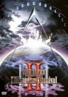 THE ALFEE 18th Summer A.D.1999 Millennium Carnival II [DVD]