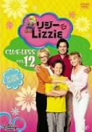リジー&Lizzie セカンド・シーズン VOL.12 [DVD]