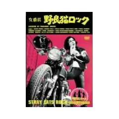 ���Ԓ��E��ǔL���b�N [DVD]
