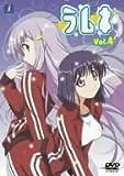 ラムネ Vol.4[DVD]