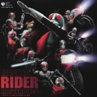 Kamen Rider Theme Song Collection [SOUNDTRACK] [IMPORT]