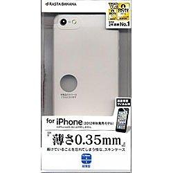 ラスタバナナ iPhone 5用 スキンケース(超薄型) 液晶保護フィルム付 (クリアホワイト) X386IPHONE