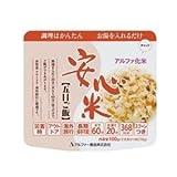 安心米 五目ご飯 (非常食・保管食) 100g×15パック