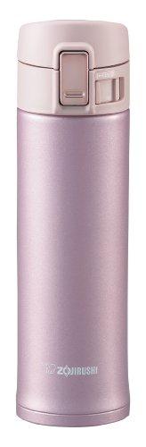 Zojirushi SM-KA48PT 16-Ounce/0.48 Liter Stainless Mug, Lavender/Pink (Zojirushi Mug Lavender compare prices)