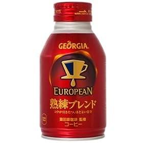 コカ・コーラ社 ジョージア ヨーロピアン 熟練ブレンド