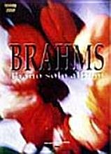 Gentle play Brahms piano solo album (PIANO SOLO)