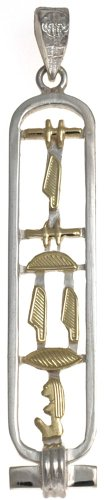 "Sterling Silver Cartouche Pendant with ""SISTER"" in 18K Gold Hieroglyphic Symbols - Open Style - Made in Egypt"