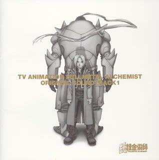 鋼の錬金術師 オリジナル・サウンドトラック(CCCD)