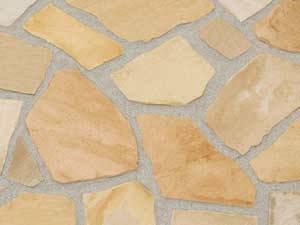アルビノイエロー(乱形石材) ガーデニング石材