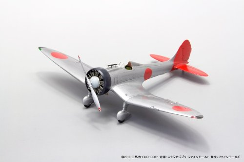 Fine Molds 'Tachinu Wind' Series Pause Tanza Fighter 1/48 (Fg7) Fine Molds  Plastic