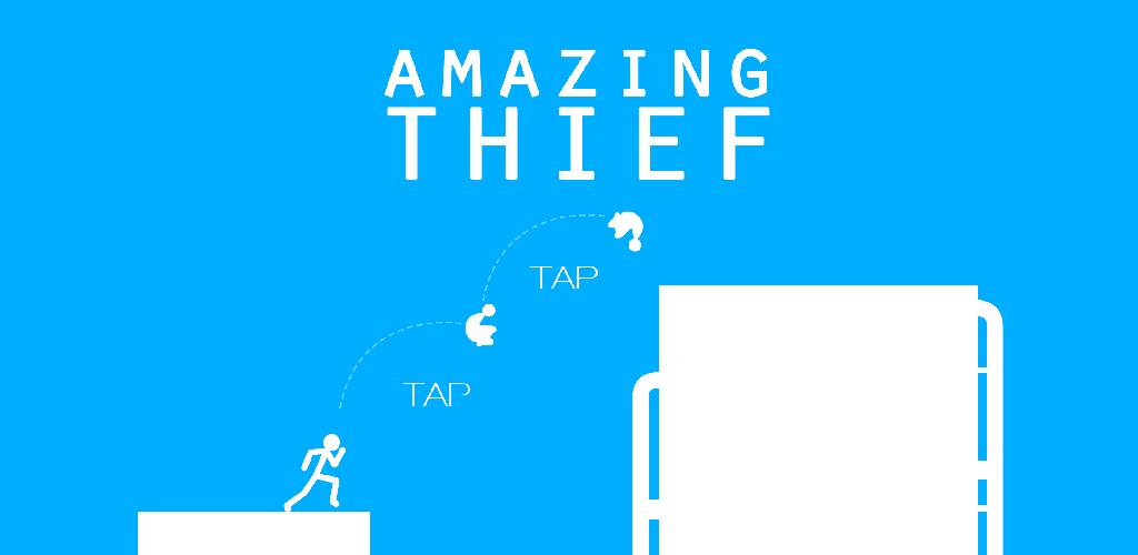Amazing Thief - Tên cướp siêu đẳng
