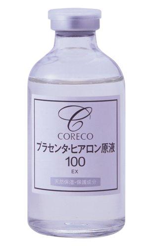 コレコ ディバイアル モイスチャー 55ml