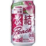 キリン 氷結 ピーチ 350ML 1缶