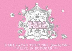 t-ara-japan-tour-2012-jewelry-box-live-in-budokan-2dvds-photobook-japan-ltd-dvd-tobf-5755