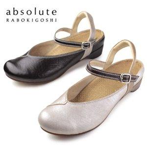 アブソルテ ラボキゴシ 靴 ...