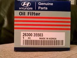 Hyundai Spin on Filter
