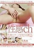 性感ch ~性感マッサージを受ける女優たち 大沢佑香・長谷川ちひろ・川村カンナ・瞳れん・清原りょう