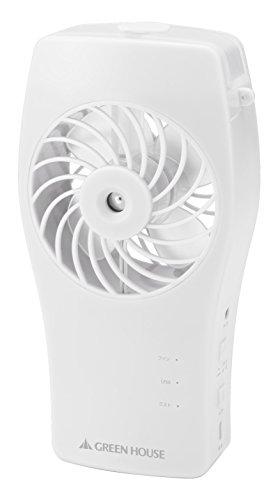 グリーンハウス どこでもひんやり ポータブル冷風扇 ホワイト GH-FANMSA-WH