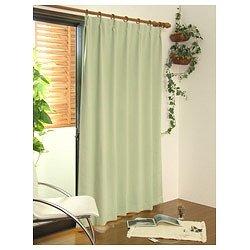 2枚組 遮光・防炎カーテン スキャット(100×200cm/グリーン)