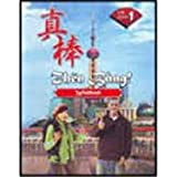 img - for ZHEN BANG! LEVEL 1-WORKBOOK book / textbook / text book