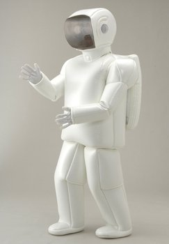 着ぐるみロボット アソボー