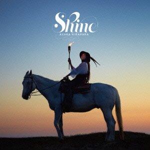 Shine-未来へかざす火のように-