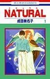 Natural / 成田 美名子 のシリーズ情報を見る