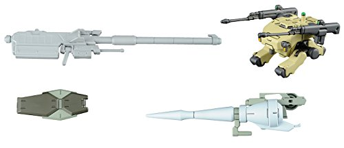 HG 1 / 144 MS option set 1 - 0-CGS mobile workers (provisional) (of the iron blood Mobile Suit Gundam or fences)