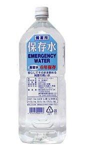 災害対策 保存用飲料 6年保存水 (2000ml×6本)