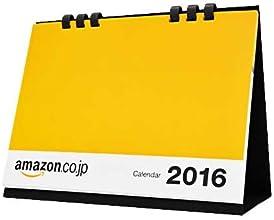 Amazon.co.jp限定 オリジナル カレンダー 2016 卓上