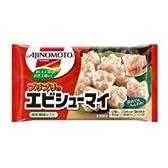 冷凍食品 味の素 プリプリのエビシューマイ 12個×20入