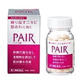 【第3類医薬品】ペアA錠 120錠