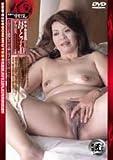 新・母子相姦遊戯 究極の中出し 母と子 #10 [DVD]
