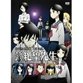さよなら絶望先生 特装版3 [DVD]