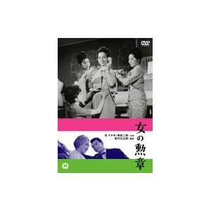 女の勲章の画像 p1_13