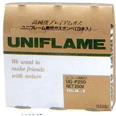 ユニフレーム(UNIFLAME) プレミアムガス(1本)NET250g 650035