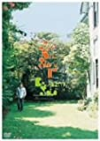 FIVE BIT STORY II[DVD]